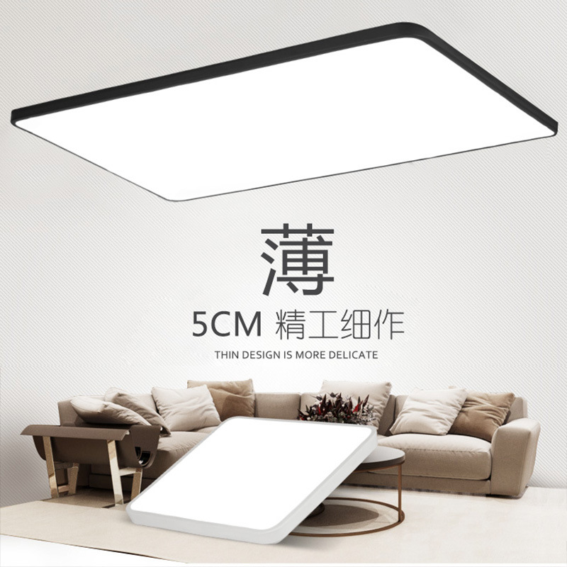 Modern Minimalist LED Ultra-thin Ceiling Lamp Square Black And White Bedroom Living Room Lights Acrylic Creative Lamps