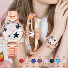 Набор кварцевых часов и браслетов для женщин модные элегантные