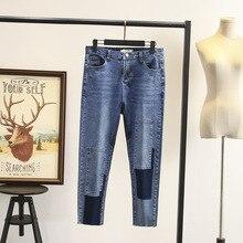 Jeans Women Patch Denim-Trousers Pencil-Pants Elastic High-Waist Cotton Fashion Lady