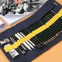 цена на 27pcs Sketch Pencil Set Professional Sketching Drawing Roll Up Bags Kit Painter D08B