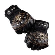 Skulls Rivet PU Leather Fingerless Gloves Men Women Fashion Hip Hop Women's Gym Punk Gloves Half Finger Men's Gloves
