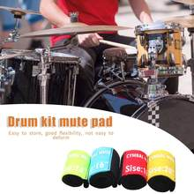 4pcs/set 14/16/18/20 inch Drum Muffler Circle Percussie Effective Protection of Cymbals Good Flexibility Instrument Accessoires(China)