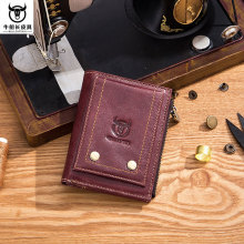 BULL CAPTAIN Brand Genuine Leather RFID Short Pocket Wallets Men's Cardholder Drive ID Card Case Coin Bag Men Cowhide Purse