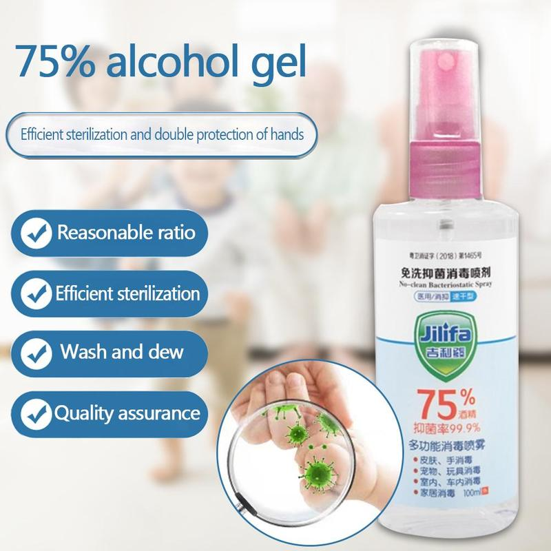 100ML Portable Disposable 75% Alcohol Hand Gel Disinfection Sterilization Hands-Free Water Efficient Disinfection Hand Sanitizer