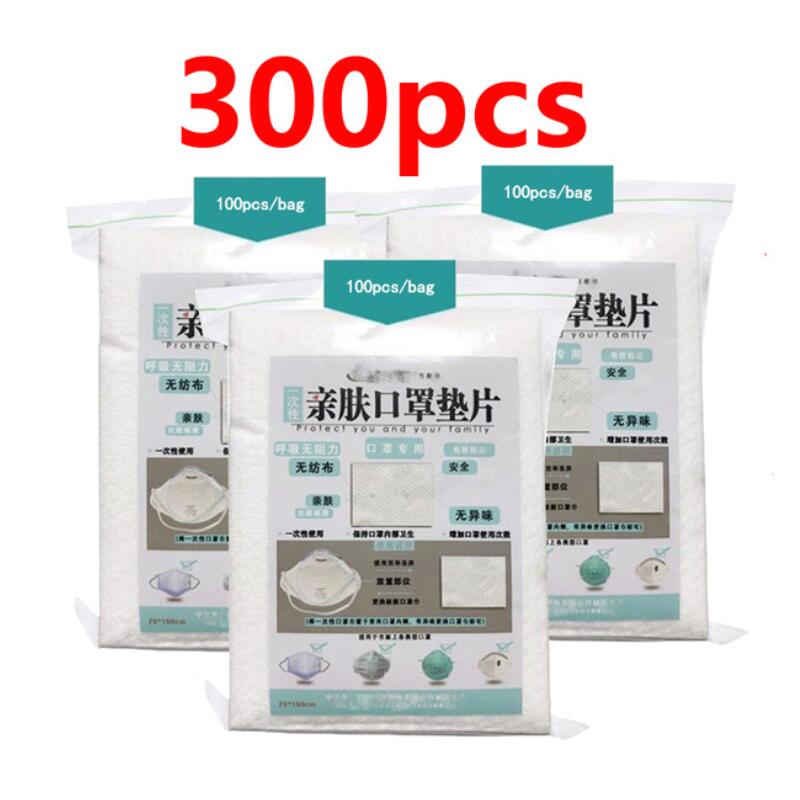100/200/300Pcs Face Mask Filter Pad Soft Breathing Safety Mouth Caps Suitable For Various Mask
