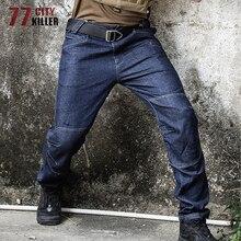 77City Killer Tactical Jeans Men Military Denim Men Pants We