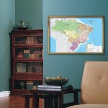 59% 2A42см Португальский Бразилия карта с подробными городами маленький плакат холст картина гостиная комната дом декор школа принадлежности