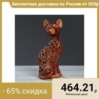 Figurine Cat, cut, 32 cm 884727