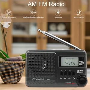 Image 2 - RETEKESS TR601 Radio réveil numérique DSP/FM/AM/SW récepteur Radio lecteur Mp3 9K/10K Tuning carte Micro SD et entrée Audio USB