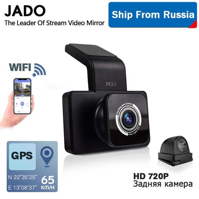 JADO New D330 Car Dvr GPS Speed Coordinates WIFI FHD 1080P Car Dash Camera Night Vision Driving Recorder