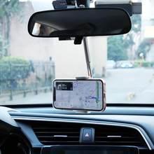 2021 nuovo supporto per telefono con supporto per specchietto retrovisore per auto per iPhone 12 GPS supporto per telefono per auto per Smartphone supporto regolabile