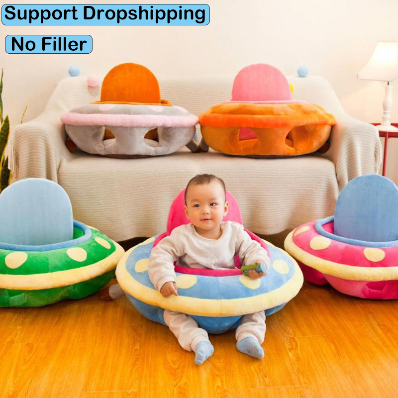 Baby Seats Sofa Support Cover Soft Seat Baby Plush Chair Learning To Sit Soft Plush Toys Travel Cartoon Seat Without Fillers