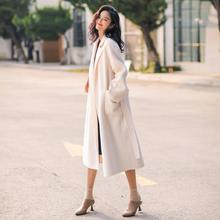 Women's Coat Cashmere-Coat Female Korean Double-Sided Long Casual Wool Loose White 8857