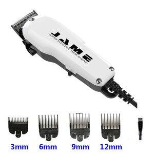 Профессиональная электрическая Проводная машинка для стрижки волос, триммер, машинка для стрижки волос, ножницы для парикмахеров, бритва д...