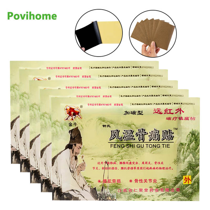 40pcs Self-heating Pain Relief Patch Chinese Traditional Plaster Relaxing Backache PainKiller Medical Plaster Health Care D3126
