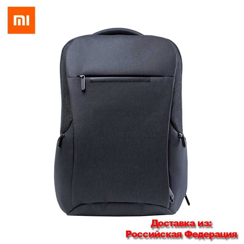 Xiaomi Mi Business-mochila multifuncional de 2 Generación, Original, bolso de hombro de viaje, mochila para ordenador portátil de gran capacidad de 26L