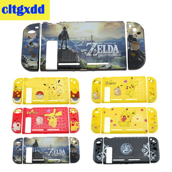New Anime color shell For Nintend Switch Soft Protective Case Cover Console Shell For Switch Joy-Con Controller plastic shell фото