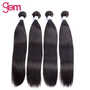 Image 2 - 30 Cal proste włosy 3 zestawy Deal ludzkich włosów 3 / 4 wiązki Gem piękno Remy włosy peruwiańskie pasma włosów