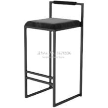 Nordic Metal Bar Stool Home Modern Bar Chair Bar Stool Backrest High Stool Cashier Golden Counter Chair Customized