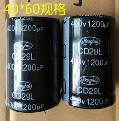 1pc 400v 1200uf aluminium elektrolytische condensator voor Elektrische lasser 40*60mm
