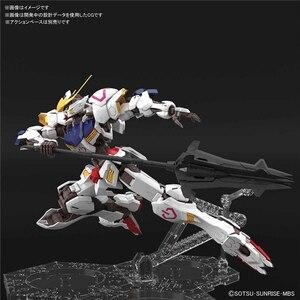 Image 3 - BANDAI MG 1/100 ASW G 08 Gundam Barbatos Fourth Type Mobile Suit Gundam IRON BLOODED ORPHANS Action Toy Figures