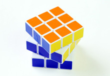Magic Cube Children Educational Toys Smooth and Variety Third-order Intellectual Development Stress Reliever Toys