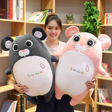 цена Hot Super Soft Mouse Plush Toy Cute Cartoon Animal Hamster Stuffed Doll Sofa Chair Pillow Cushion Kid Girlfriend Birthday Gift онлайн в 2017 году