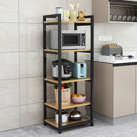 Kitchen microwave racks floor 40cm refrigerator slot storage rack pot rack debris sundries rack