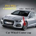 4 шт., пятиконтактные колпачки на ступицу колеса, автомобильная значок для крышки, эмблема для Audi 8R0601165, автомобильные аксессуары