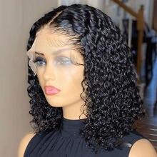 13x4x1 court Bob Lace Front perruques bouclés perruque de cheveux humains pré plumé dentelle partie perruques de cheveux humains pour les femmes T en forme de Pixie Cut perruque