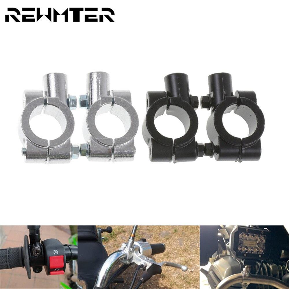 Адаптер держателя для зеркала заднего вида мотоцикла, серебристый, черный, металлический, 22 мм, 25 мм, руль 10 мм, 8 мм, резьба, 2 шт.
