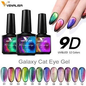 Venalisa New Arrival 9D Gel Varnish Cat Eye Magic Chameleon Nail Art Manicure Galaxy Starry Magnetic Multicolor Nail Gel Polish(China)