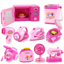 Mini Size Household Appliances Kitchen Toys Children Pretend Play Kitchen Accessories Toy Toaster Cooker Toys for Girls