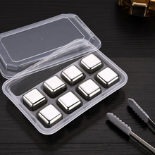 Reusable Stainless Whiskey Cooler Steel Ice Cubes Bar Whiskey Wine Cooling Beer Drinks Cooler Ice Kitchen Gadgets gadgets cool whiskey