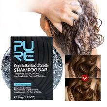 Серая белая краска для волос, лечение бамбукового угля, черное очищающее мыло Detox O4J4