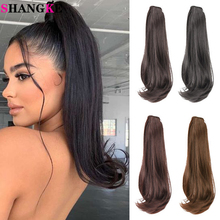 SHANGKE synthetic ponytails Long Straight Claw on Ponytail hair extension Hairpi