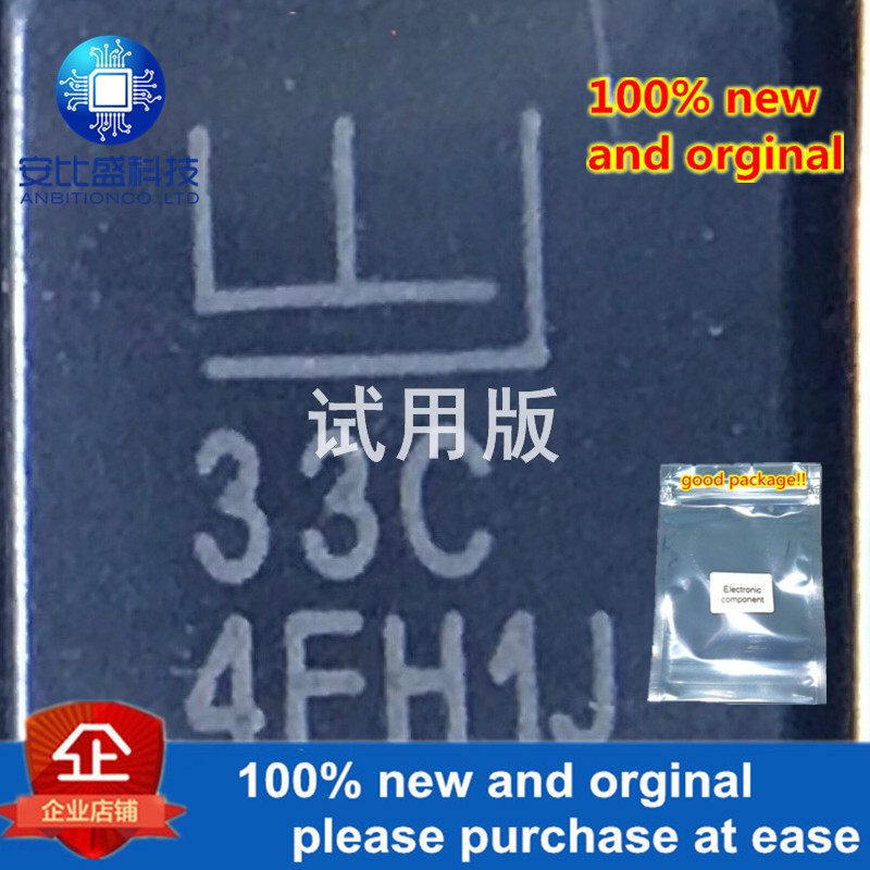 30pcs 100% New And Orginal 1.5SMC33CA  33v Two-way TVS Protection Tube DO214AB Silk Screen 33C  In Stock