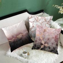 Nanacoba наволочка в скандинавском стиле розовая полосатая подушка