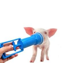 Newborn pig auxiliary respirator Piglet respiratory tract pumping amniotic fluid equipment Piggy ventilator Anti-suffocation