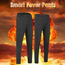men and women winter Warm pants knee waist heat Intelligent hot pants inside and outside wear flannel pants smart heated pants