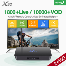 X92 QHDTV Subscription S912 Octa-core Android Tv Box Receiver 4k IPTV Belgium Arabic France Netherlands