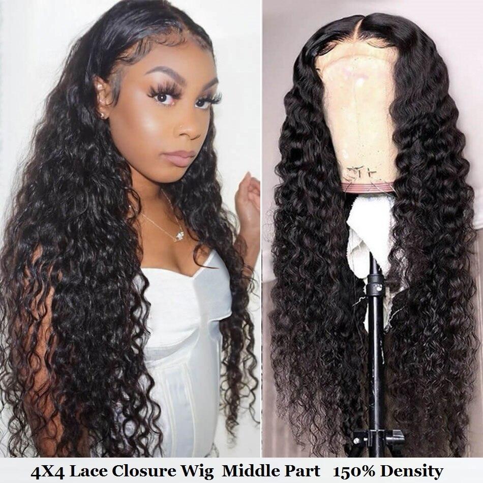 4x4 Closure Wig