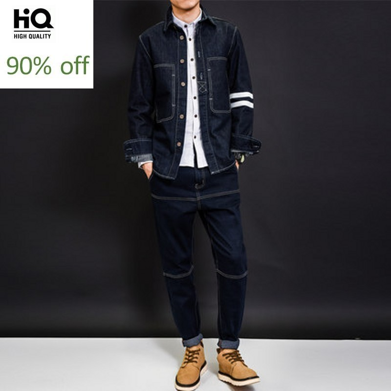 Mens Two Piece Sets 2020 Korean Fashion High Street Casaul Striped Blouson Homme Straight Loose Fit Harem Mans Jeans Trousers