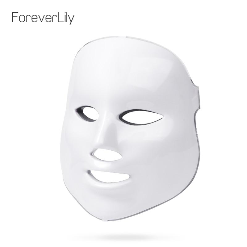 foreverlily vip link for mask