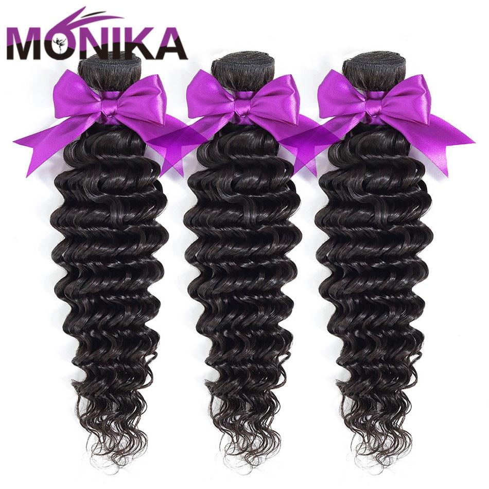 Monika Hair 3/4 Bundles Tissage Brazilian Deep Wave Bundles Human Hair Weave Bundles 30 inch Bundles Non Remy Hair Bundle DealsHair Weaves   -