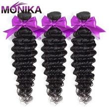 Tissage en lot brésilien Non Remy Monika Hair, mèches de cheveux naturels, Deep Wave, 30 pouces, promotion en lot, 3/4
