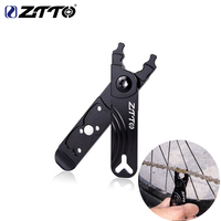 ZTTO Bicycle Master link Plier Valve Tool Tire Lever Missing Link Box Pack Pliers 4 in 1 Multi function Tools CNC Bicycle tool|Bicycle Repair Tools| |  -