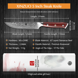 Image 2 - XINZUO 5 אינץ סטייק סכין גבוהה פחמן Japanses דמשק נירוסטה עם Rosewood ידית מעולה באיכות מנגל מטבח כלי