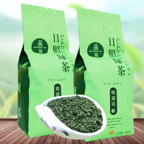 Large Amount Of 500g2019new Tea Rizhao Green Tea Spring Tea Green Tea Alpine Cloud Tea Fried Green Tea 1 Kg CHENGXJ