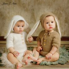 Jane Z Ann 3 6 month baby photo costume  infant handmade knitted bear bunny clothes Oil painting series theme studio accessories